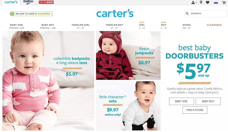 carters купон на скидку