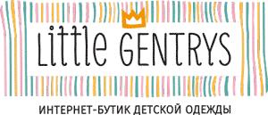 Литл Джентрис