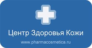 Фармакосметика