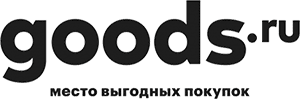 Goods (Гудс)