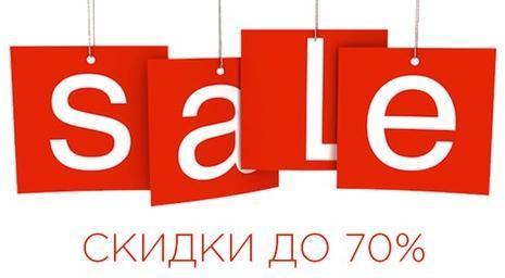 blackstarshop-sale