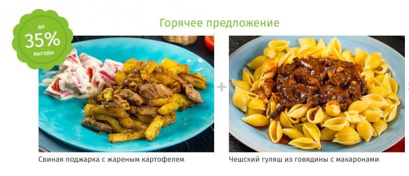 chefmarket-hot-sale