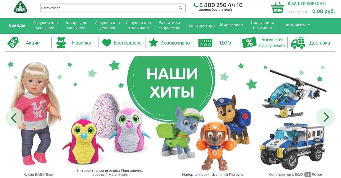 Интернет-магазин развивающих игрушек ELC russia
