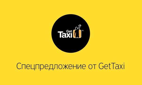 get-taxi