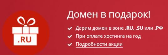 infobox-ru