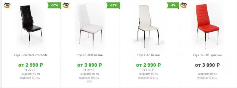 lifemebel-sale