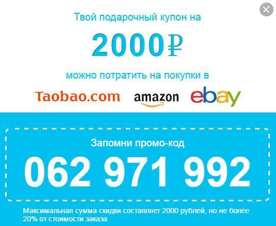nazya-coupon