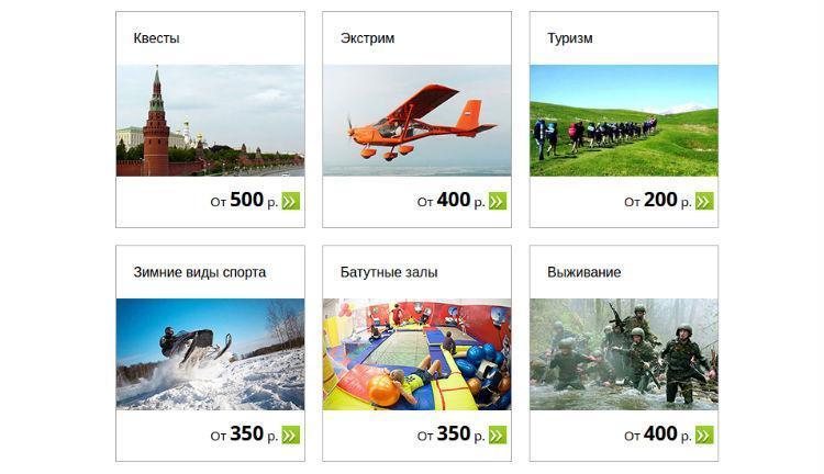 Как получить купон на скидку Activizm.ru