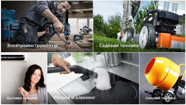 Купон на скидку Домпром