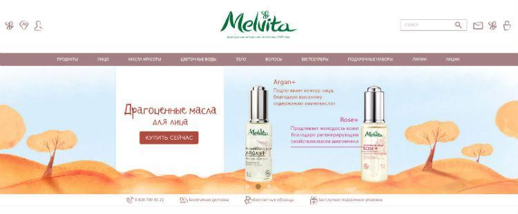 Использовать скидочный купон Melvita