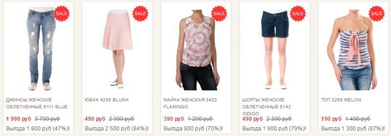 westland-sale