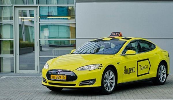 Где искать промокод на скидку Яндекс Такси