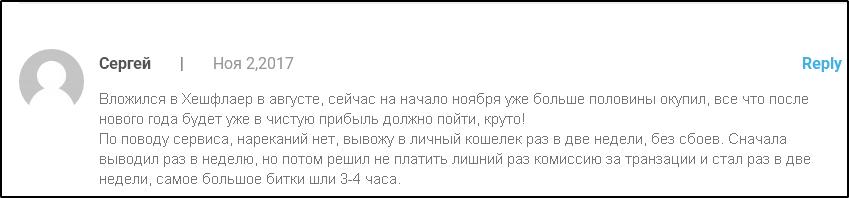 comment-2