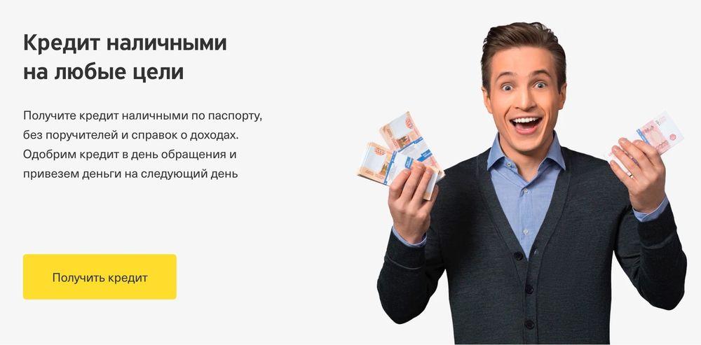 тинькофф страхование купон