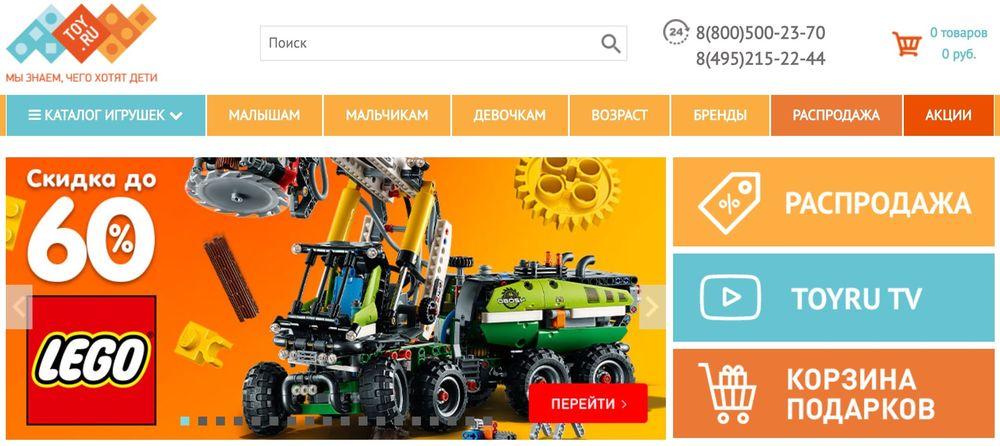 интернет-магазин Toy RU